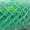 Сетка рабица синяя, зеленая, красная в оболочке ПВХ.  #283896