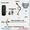 Мобильный модем Cricket A600,  антенна 17dB, адаптер. Готовый набор оптом #837392