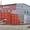 Сдаем в аренду складские и производственные помещения #1185556