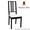 Производство стульев деревянных,  Стул Бёрье  #1212859