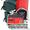 Твердотопливный котёл KOS-Ekonom 17 с автоматикой и вентиляторо #1247842