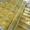 Теплична плівка агроволокно #1680768