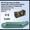 пвх та гумові надувні човни під мотор і гребні #1105058