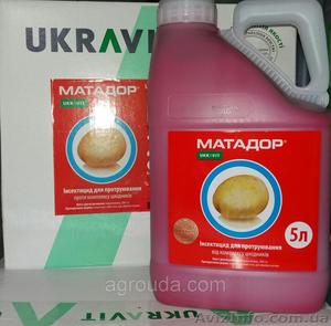 Протруйник Матадор  - Изображение #1, Объявление #1635473