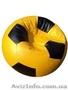 Кресло мешок от 199 грн... - Изображение #7, Объявление #407883