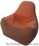 Кресло мешок от 199 грн... - Изображение #8, Объявление #407883