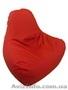 Кресло мешок от 199 грн... - Изображение #4, Объявление #407883