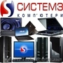 Великий вибір комп'ютерів,  ноутбуків,  комплектуючих.