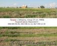 Продам земельну ділянку в Заборолі,  ТЕРМІНОВО.