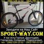 Продам Горный Велосипед Ardis Force MTB=