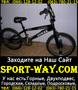 Продам Велосипед Ardis Freestyle Maverick 20 Bmx=