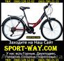 Продам Городской Велосипед Ardis Santana Comfort Ж 26 CTB=