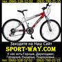 Продам Горный Велосипед Ardis Totem реалистик 26 Mtb=