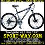 Продам Горный Велосипед Corrado Alturix DB 26 MTB=