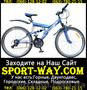 Продам Двухподвесный Велосипед Formula Kolt 26 AMT=