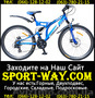Продам Двухподвесный Велосипед Formula Outlander 26 SS AMT=