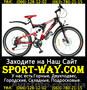 Продам Двухподвесный Велосипед Formula Rodeo 26 AMT=