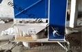 Продам миниЗАВ САД-5 (чистка / калибровка) - Изображение #3, Объявление #1230886