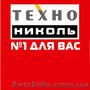 Технониколь Луцк, Н
