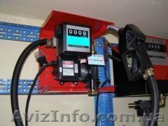 Минизаправки и насосы на 12,24,220,380Вольт для перекачки дизтоплива и бензина, Объявление #1303339