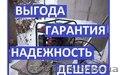 Комплект для самостоятельного перевода бензогенератора на газ