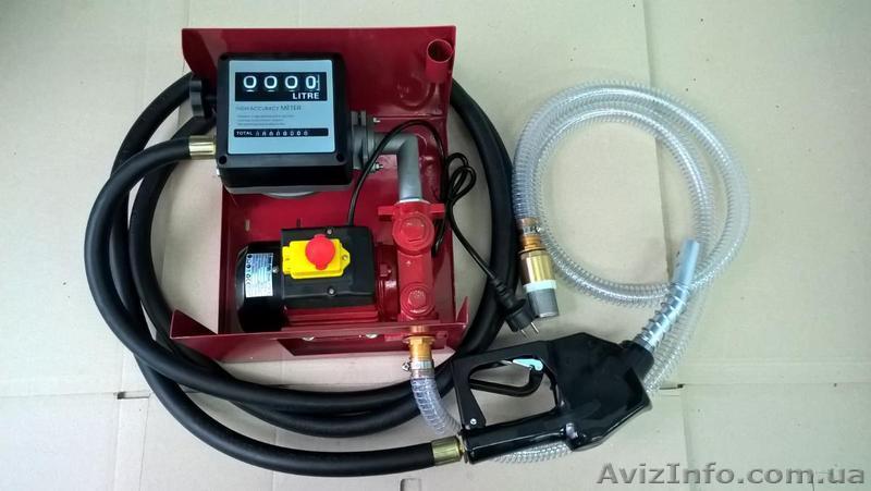 МиниЗаправка с насосом 220В 40л/мин,с механ.счетчиком для дизТоплива, Объявление #1501133