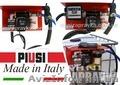 Лучший насос,миниАЗС для перекачки дизТоплива,56л/мин (Италия,Piusi).Гарантия - Изображение #4, Объявление #1501758