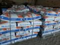 Цемент в Луцьку - ціна купити будівельні матеріали PisokMarket